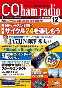 CQ ham radio 2011 12